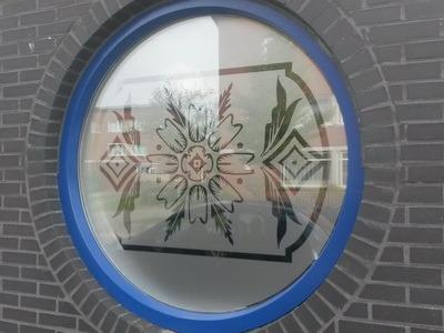 decoratie van raam